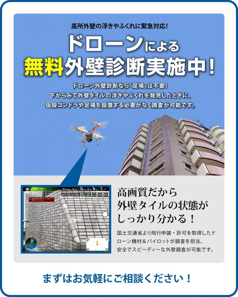 news_20200316